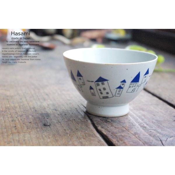 和食器 波佐見焼 メゾン くらわんか碗 ご飯茶碗 青 ブルー  陶器 食器 うつわ おうち ricebowl 06