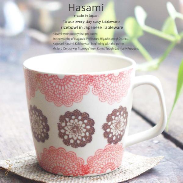和食器 波佐見焼 レース マグカップ カフェ コーヒー 紅茶 カフェオレ  赤 陶器 食器 うつわ おうち