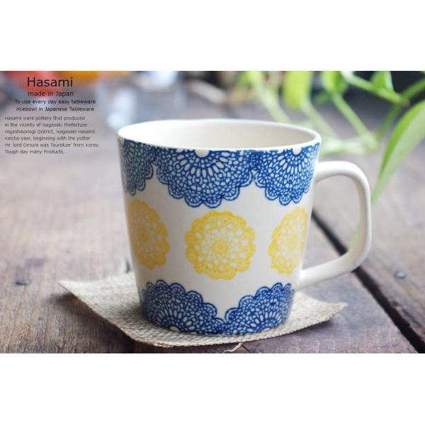 和食器 波佐見焼 レース マグカップ カフェ コーヒー 紅茶 カフェオレ  青 ブルー  陶器 食器 うつわ おうち|ricebowl|04