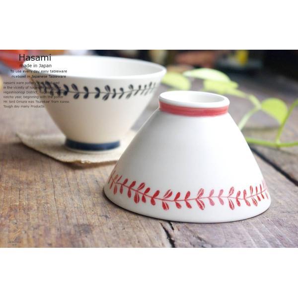 和食器 波佐見焼 2個セットリーフライン ご飯茶碗 飯碗  赤 黒 陶器 食器 うつわ おうち  食器セット ricebowl 02