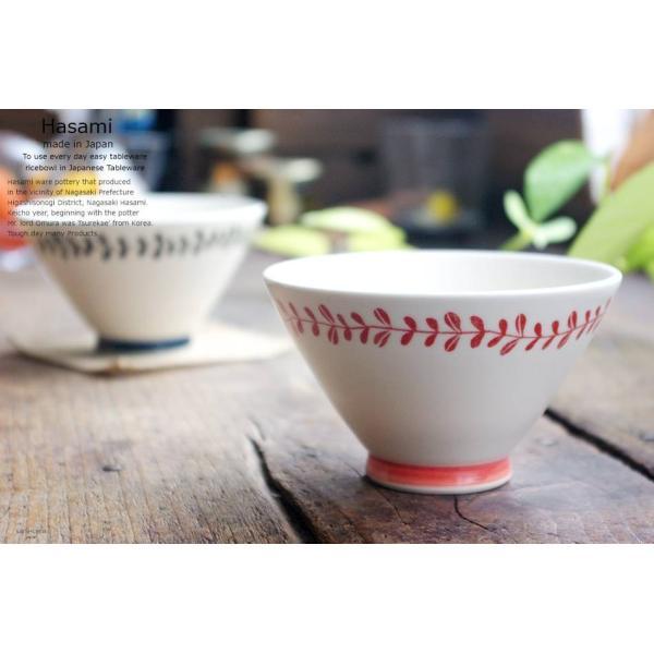 和食器 波佐見焼 2個セットリーフライン ご飯茶碗 飯碗  赤 黒 陶器 食器 うつわ おうち  食器セット ricebowl 03