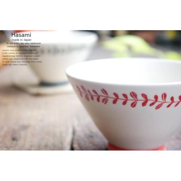 和食器 波佐見焼 2個セットリーフライン ご飯茶碗 飯碗  赤 黒 陶器 食器 うつわ おうち  食器セット ricebowl 04