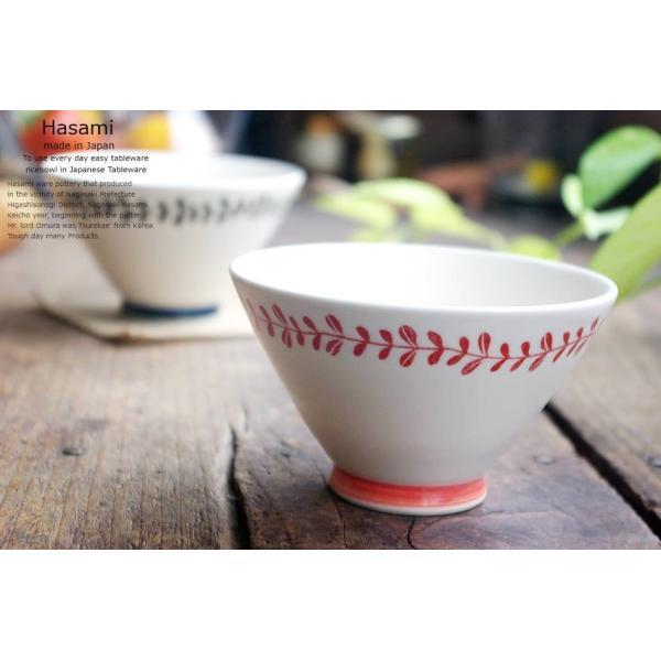 和食器 波佐見焼 2個セットリーフライン ご飯茶碗 飯碗  赤 黒 陶器 食器 うつわ おうち  食器セット ricebowl 05