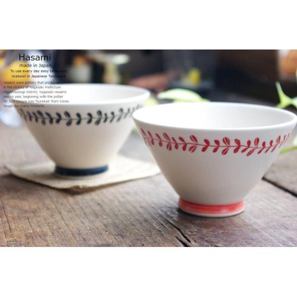 和食器 波佐見焼 2個セットリーフライン ご飯茶碗 飯碗  赤 黒 陶器 食器 うつわ おうち  食器セット ricebowl 06