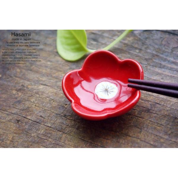 和食器 波佐見焼 箸置き レスト  小花 赤 陶器 食器 うつわ おうち ricebowl 03