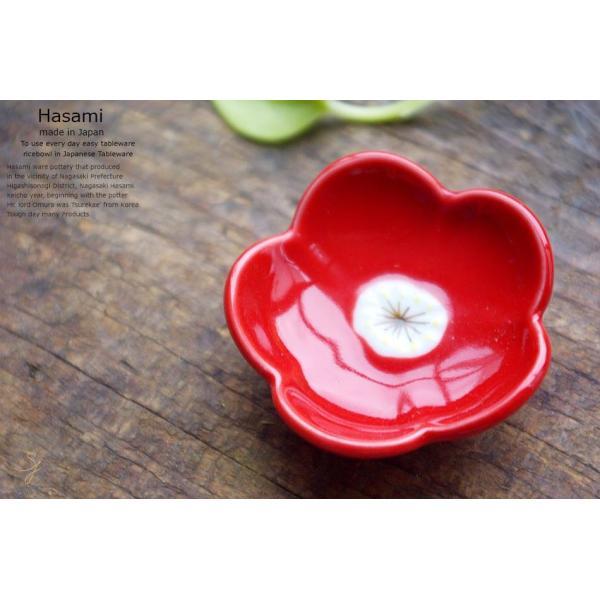 和食器 波佐見焼 箸置き レスト  小花 赤 陶器 食器 うつわ おうち ricebowl 05