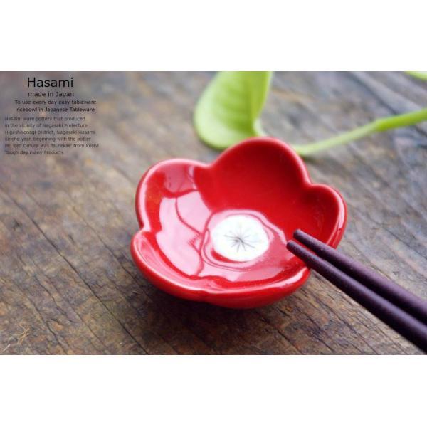 和食器 波佐見焼 箸置き レスト  小花 赤 陶器 食器 うつわ おうち ricebowl 06