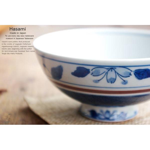 和食器 波佐見焼 呉須巻渕小花 ご飯茶碗 飯碗  青 ブルー  陶器 食器 うつわ おうち ricebowl 05