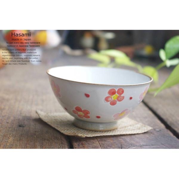 和食器 波佐見焼 化粧小花 ご飯茶碗 飯碗  赤 陶器 食器 うつわ おうち|ricebowl|04