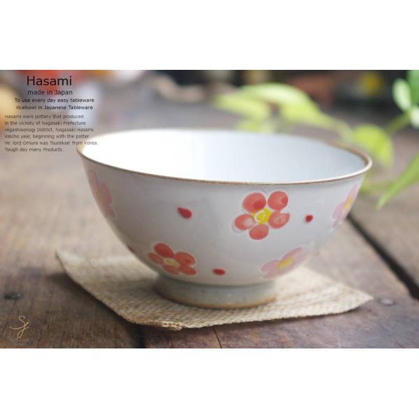 和食器 波佐見焼 化粧小花 ご飯茶碗 飯碗  赤 陶器 食器 うつわ おうち|ricebowl|05