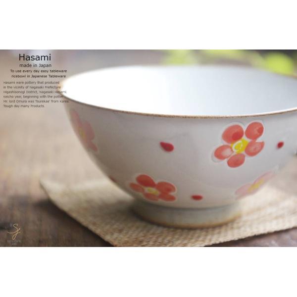 和食器 波佐見焼 化粧小花 ご飯茶碗 飯碗  赤 陶器 食器 うつわ おうち|ricebowl|06