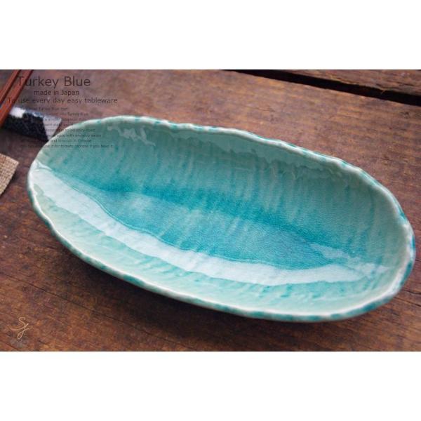 トルコブルーに吸い込まれそうな ターコイズ トルコブルー 釉 オーバル楕円 前菜サラダボウル 和食器|ricebowl|04
