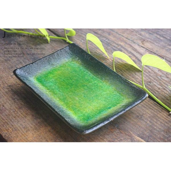 メロンシャーベットのようなイエローグリーン緑釉 貫入 前菜ディッシュ 和食器 長角皿 焼物皿 串皿|ricebowl|12