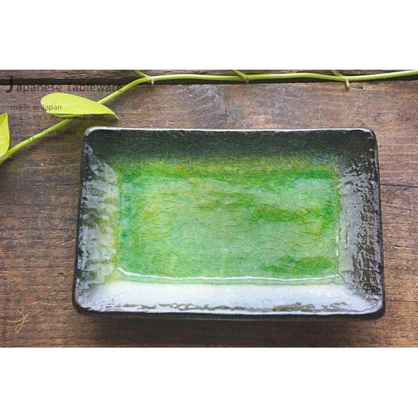 メロンシャーベットのようなイエローグリーン緑釉 貫入 前菜ディッシュ 和食器 長角皿 焼物皿 串皿|ricebowl|03