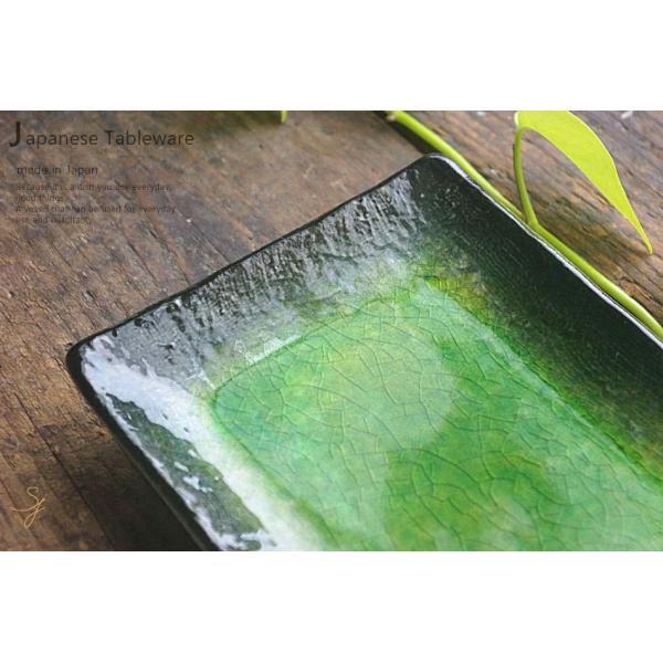 メロンシャーベットのようなイエローグリーン緑釉 貫入 前菜ディッシュ 和食器 長角皿 焼物皿 串皿|ricebowl|05