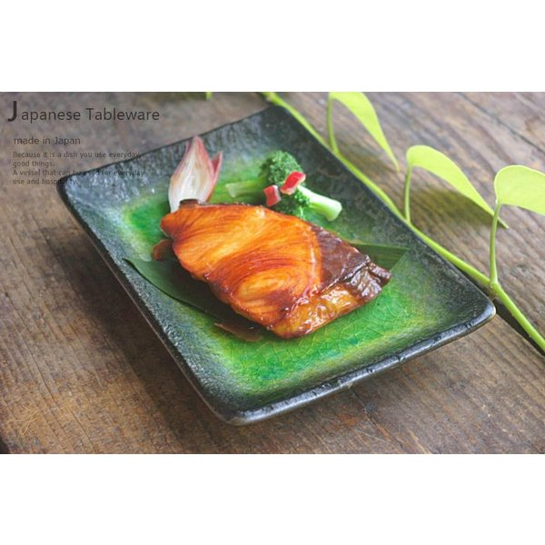 メロンシャーベットのようなイエローグリーン緑釉 貫入 前菜ディッシュ 和食器 長角皿 焼物皿 串皿|ricebowl|06