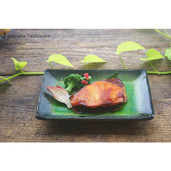 メロンシャーベットのようなイエローグリーン緑釉 貫入 前菜ディッシュ 和食器 長角皿 焼物皿 串皿|ricebowl|09