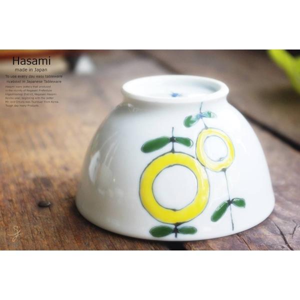 和食器 波佐見焼  フラワー ご飯茶碗 広口碗 飯碗 小鉢 陶器 食器 うつわ おうち|ricebowl|05