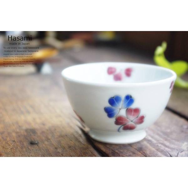 和食器 波佐見焼  クローバー ご飯茶碗 広口碗 飯碗 小鉢  陶器 食器 うつわ おうち|ricebowl|02