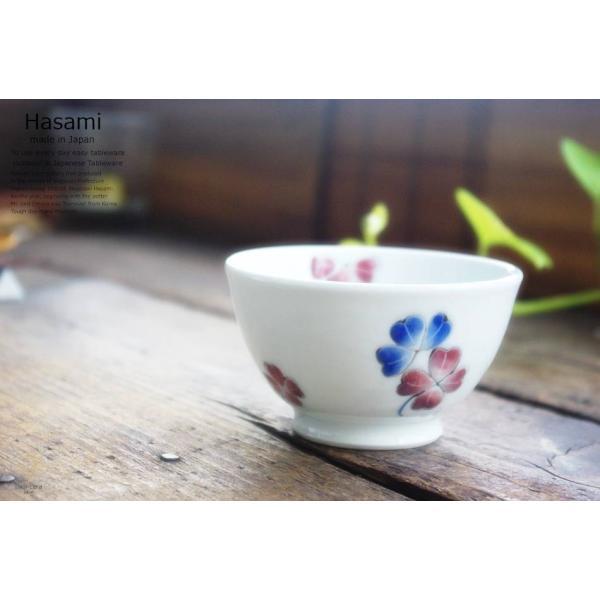 和食器 波佐見焼  クローバー ご飯茶碗 広口碗 飯碗 小鉢  陶器 食器 うつわ おうち|ricebowl|03