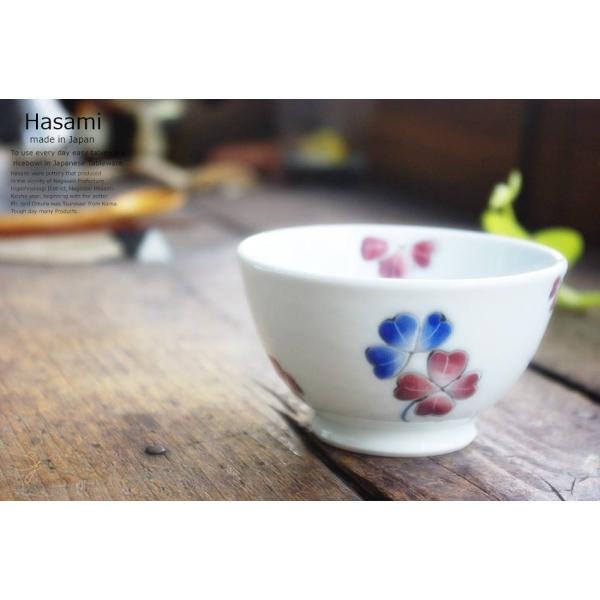 和食器 波佐見焼  クローバー ご飯茶碗 広口碗 飯碗 小鉢  陶器 食器 うつわ おうち|ricebowl|04