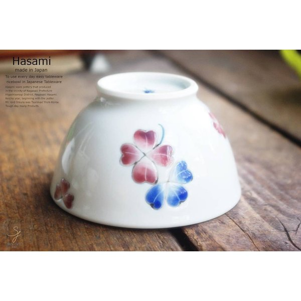 和食器 波佐見焼  クローバー ご飯茶碗 広口碗 飯碗 小鉢  陶器 食器 うつわ おうち|ricebowl|06