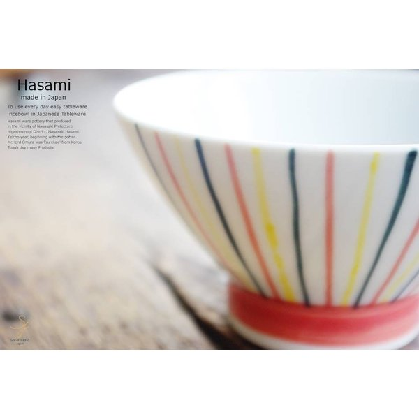 和食器 波佐見焼 くらわんか碗 ご飯茶碗 飯碗 三色十草 赤 陶器 食器 うつわ おうち ricebowl 03