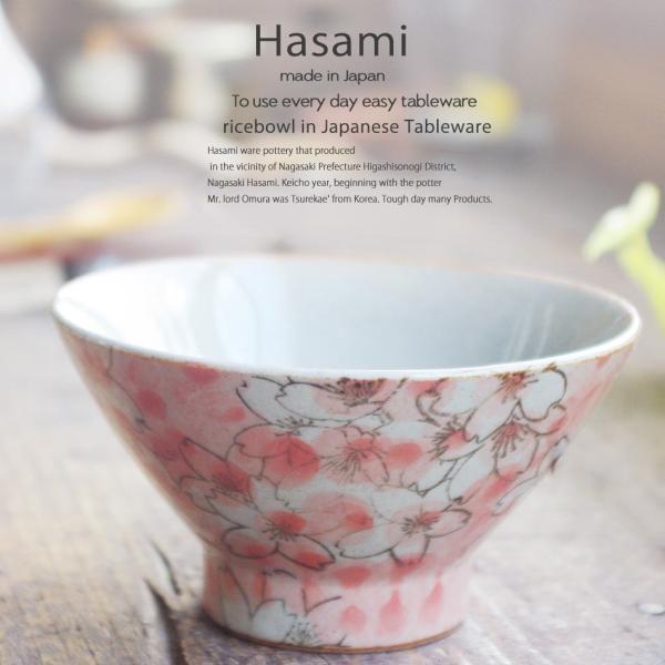 和食器 波佐見焼  くらわんか碗 ご飯茶碗 飯碗  土物濃桜 ピンク 陶器 食器 うつわ おうち