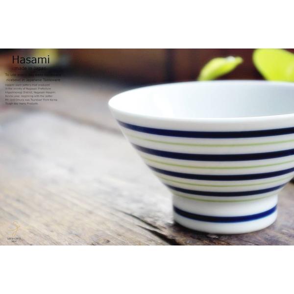 和食器 波佐見焼 くらわんか碗 ご飯茶碗 飯碗 カラーライン グリーン 緑 陶器 食器 うつわ おうち ricebowl 05