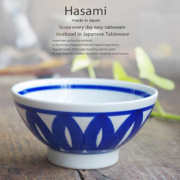 和食器 波佐見焼 一筆もんよう 藍染付けブルー ご飯茶碗 飯碗  青ライン 陶器 食器 うつわ おうち