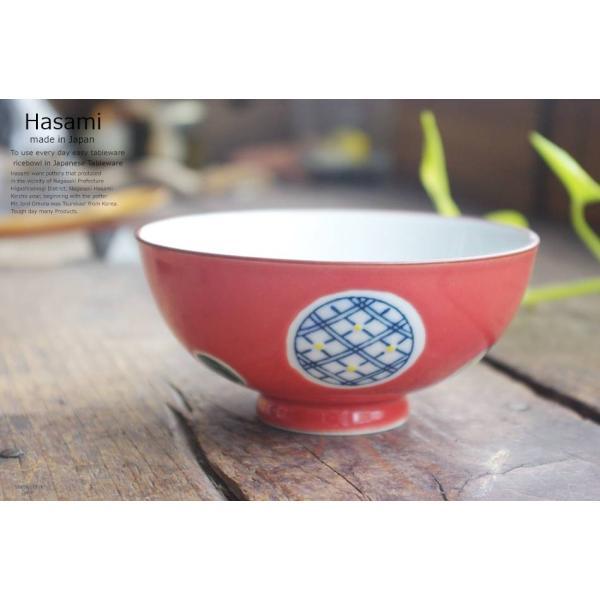 和食器 波佐見焼 赤釉丸紋 ご飯茶碗 飯碗  陶器 食器 うつわ おうち|ricebowl|02