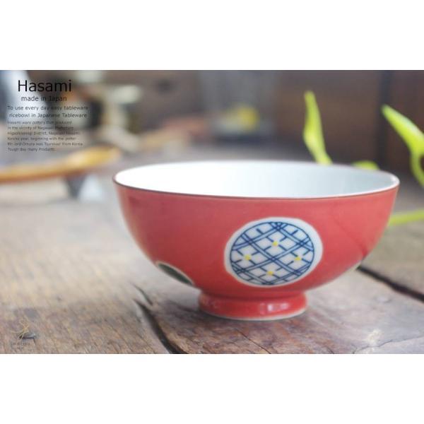 和食器 波佐見焼 赤釉丸紋 ご飯茶碗 飯碗  陶器 食器 うつわ おうち|ricebowl|03