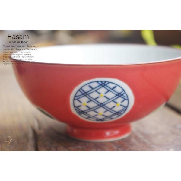 和食器 波佐見焼 赤釉丸紋 ご飯茶碗 飯碗  陶器 食器 うつわ おうち|ricebowl|04