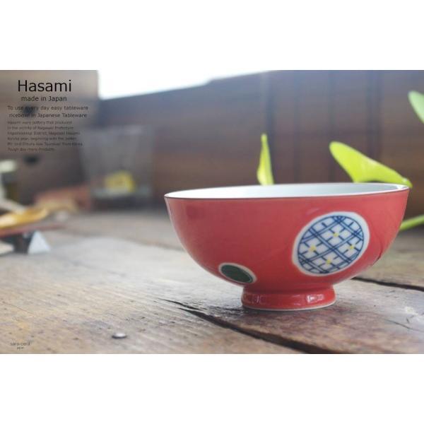 和食器 波佐見焼 赤釉丸紋 ご飯茶碗 飯碗  陶器 食器 うつわ おうち|ricebowl|05