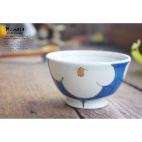 和食器 波佐見焼  花紋 ご飯茶碗 広口碗 飯碗 小鉢  青 ブルー  陶器 食器 うつわ おうち|ricebowl|02