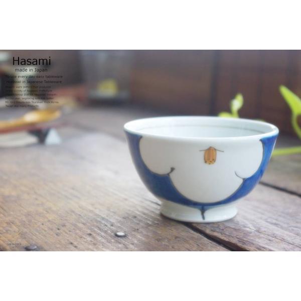 和食器 波佐見焼  花紋 ご飯茶碗 広口碗 飯碗 小鉢  青 ブルー  陶器 食器 うつわ おうち|ricebowl|05