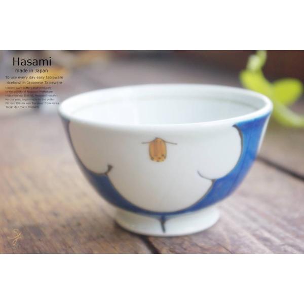 和食器 波佐見焼  花紋 ご飯茶碗 広口碗 飯碗 小鉢  青 ブルー  陶器 食器 うつわ おうち|ricebowl|06