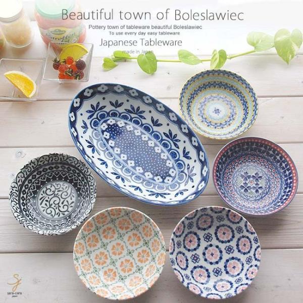 洋食器 6個セット 美しいボレスワヴィエツの街 セカンドシーズン イタリアンサラダ  ボウル  オーバル 楕円 小鉢  北欧風  福袋 美濃焼 日本製 ricebowl