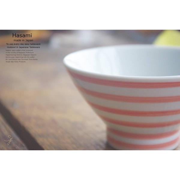 和食器 波佐見焼 くらわんか碗 ライン赤 ご飯茶碗 飯碗 小鉢 陶器 食器 うつわ おうち ごはん|ricebowl|03