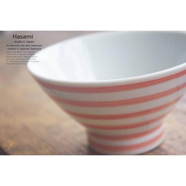 和食器 波佐見焼 くらわんか碗 ライン赤 ご飯茶碗 飯碗 小鉢 陶器 食器 うつわ おうち ごはん|ricebowl|05