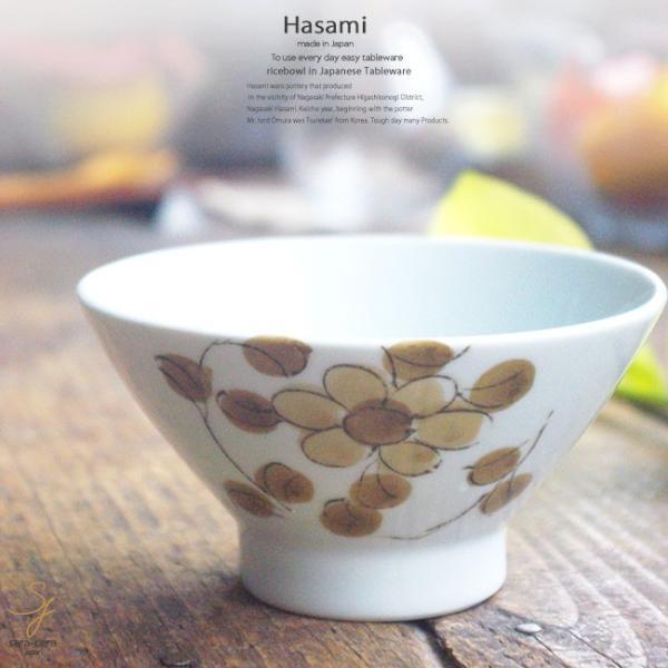 和食器 波佐見焼 くらわんか碗 草加 茶 ご飯茶碗 飯碗 小鉢 陶器 食器 うつわ おうち ごはん