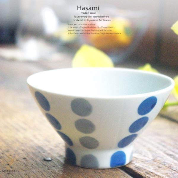 和食器 波佐見焼 くらわんか碗 二色ドットグレー ご飯茶碗 飯碗 小鉢 陶器 食器 うつわ おうち ごはん