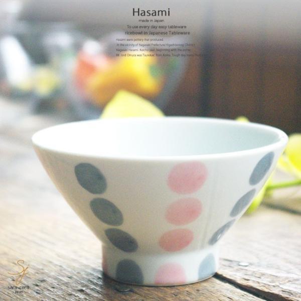 和食器 波佐見焼 くらわんか碗 二色ドット ピンク ご飯茶碗 飯碗 小鉢 陶器 食器 うつわ おうち ごはん