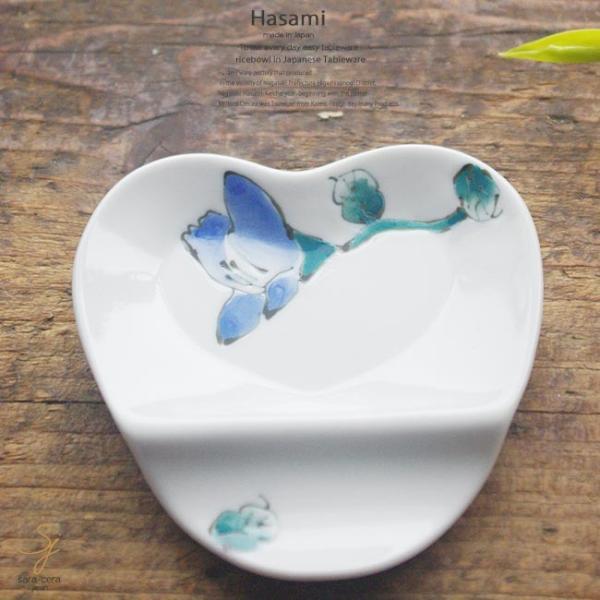 和食器 波佐見焼 ちょこっとハート小皿 箸置き 卓上小物 レスト お箸置き 豆皿 はるか 陶器 食器 うつわ おうち ごはん