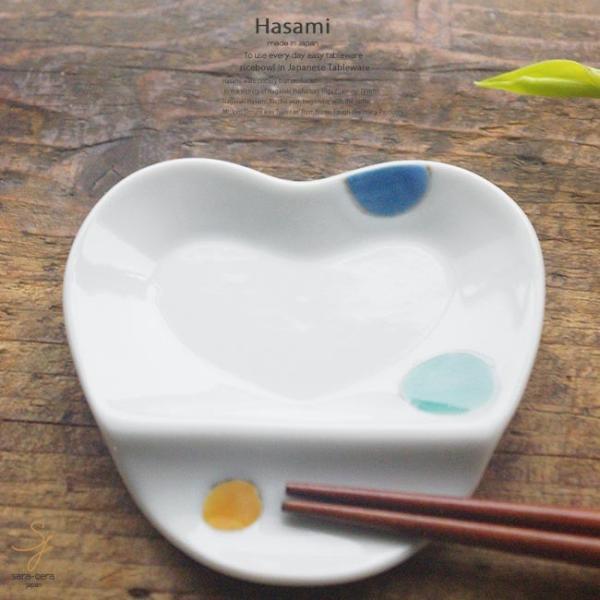 和食器 波佐見焼 ちょこっとハート小皿 箸置き 卓上小物 レスト お箸置き 豆皿 三色丸紋 陶器 食器 うつわ おうち ごはん