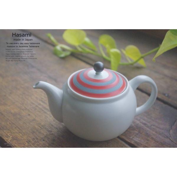 和食器 波佐見焼 マットサイドラインカラー ティーポット 茶こし付き ピンク 陶器 食器 うつわ おうち ごはん 紅茶 お茶 緑茶|ricebowl|02