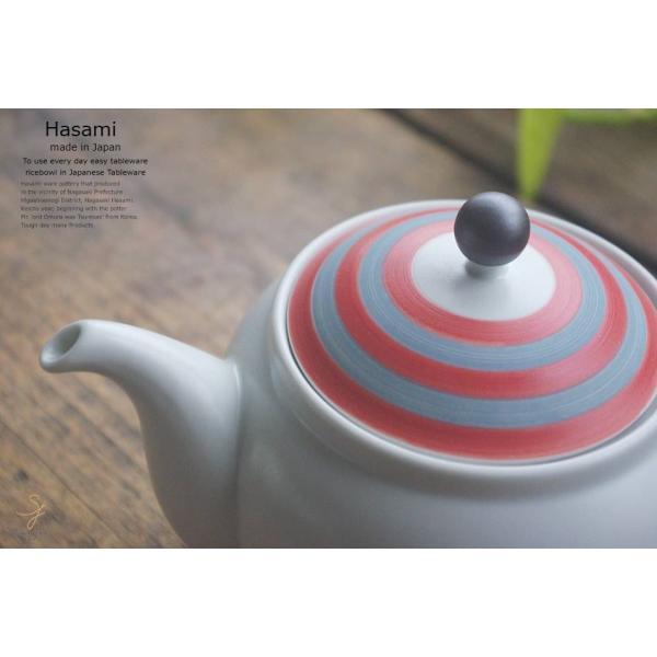 和食器 波佐見焼 マットサイドラインカラー ティーポット 茶こし付き ピンク 陶器 食器 うつわ おうち ごはん 紅茶 お茶 緑茶|ricebowl|04