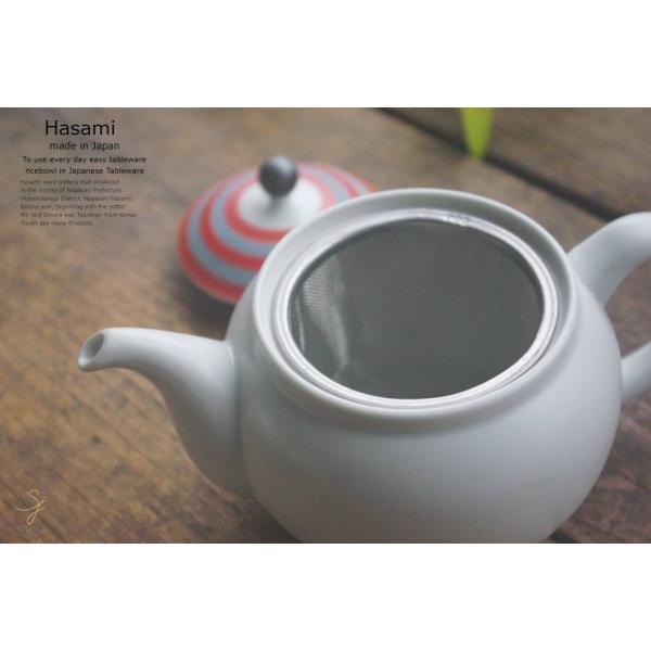 和食器 波佐見焼 マットサイドラインカラー ティーポット 茶こし付き ピンク 陶器 食器 うつわ おうち ごはん 紅茶 お茶 緑茶|ricebowl|05