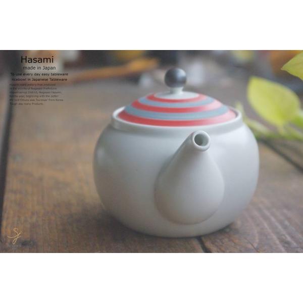 和食器 波佐見焼 マットサイドラインカラー ティーポット 茶こし付き ピンク 陶器 食器 うつわ おうち ごはん 紅茶 お茶 緑茶|ricebowl|06