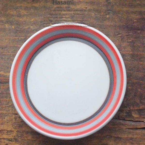 和食器 波佐見焼 マットサイドラインカラー 小皿 豆皿 ピンク 薬味皿 陶器 食器 うつわ おうち ごはん プチディッシュ